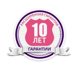 10 ЛЕТ РАСШИРЕННОЙ ГАРАНТИИ